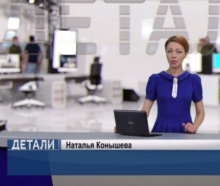 Наталья Конышева