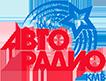 Реклама на АВТО-Радио