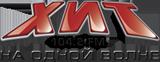 Радио ХИТ-FM