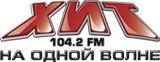 Реклама на радио ХИТ-ФМ