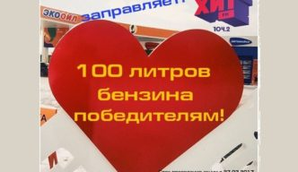 ЭКООЙЛ заправляет!!! (18+)