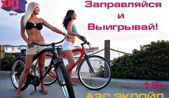 3 крутых велосипеда ищут обладателей!!!