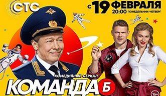 Ефремов отправит Яглыча и Самбурскую на луну
