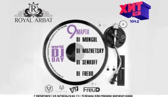 Приглашаем 9 марта на WORLD DJ's DAY