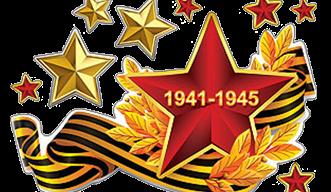6 мая состоялось праздничное открытие реконструированного Парка Победы в городе Пятигорск!