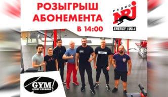 Разыгрываем абонемент в тренажерный зал на радио ENERGY-Пятигорск