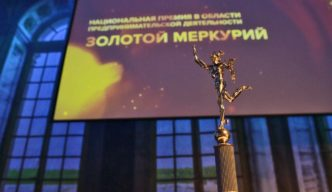 Бизнесы Ставрополья поборются за звание лучших в конкурсе «Золотой Меркурий»