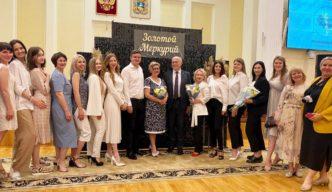 В Ставрополе объявлены имена победителей и лауреатов регионального этапа Национального конкурса «Золотой Меркурий» по итогам 2020 года